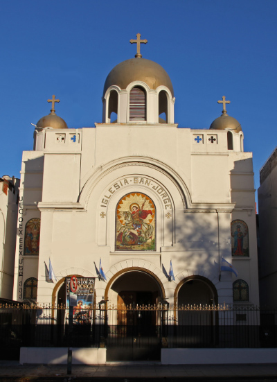 Antiaochan Orthodox Cathedral Buenos Aires