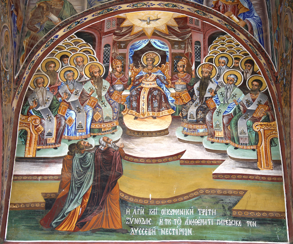 Fresco depicting the Third Ecumenical Council in the narthex of the Church of Saint Athanasius the Athonite in the Great Lavra on Holy Mount Athos