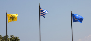 uec_gr_crete_kissamou_orthodox_academy_of_crete_flags