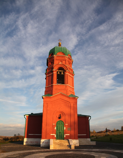Kulikovo red brick Church