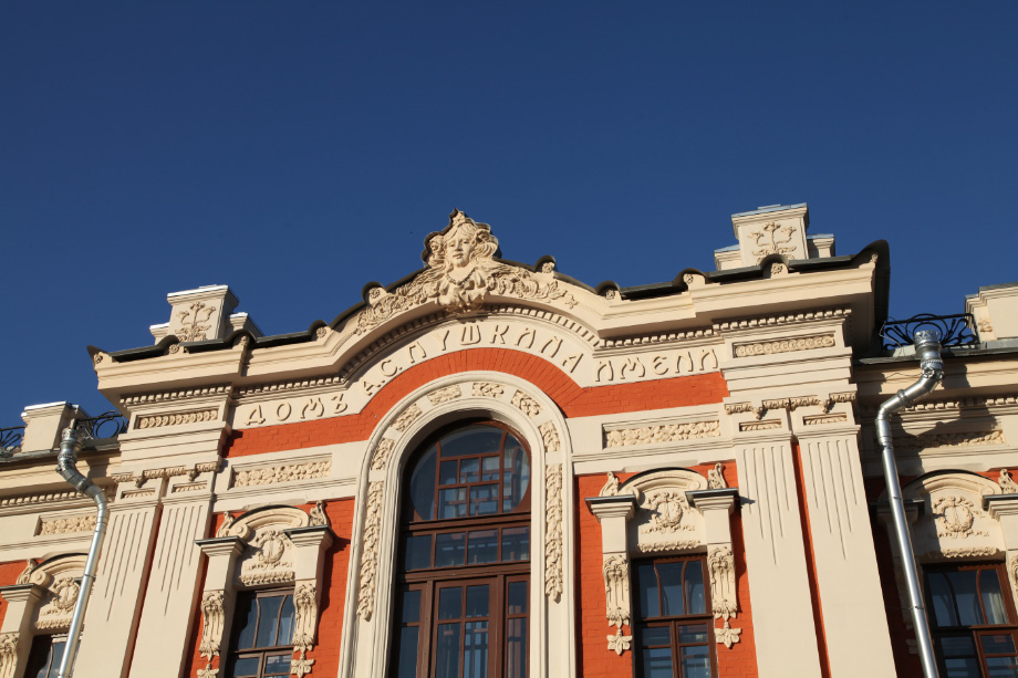 Art Nouveau Jugendstil of Псковский академический театр драмы – Pskov Drama Theater