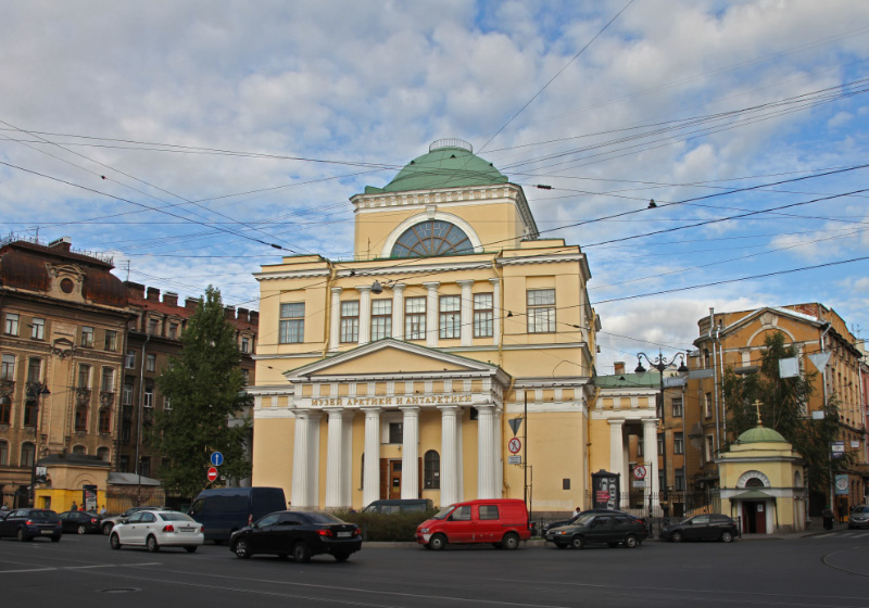 Museum of the Arctic and Antarctic in Saint Petersburg