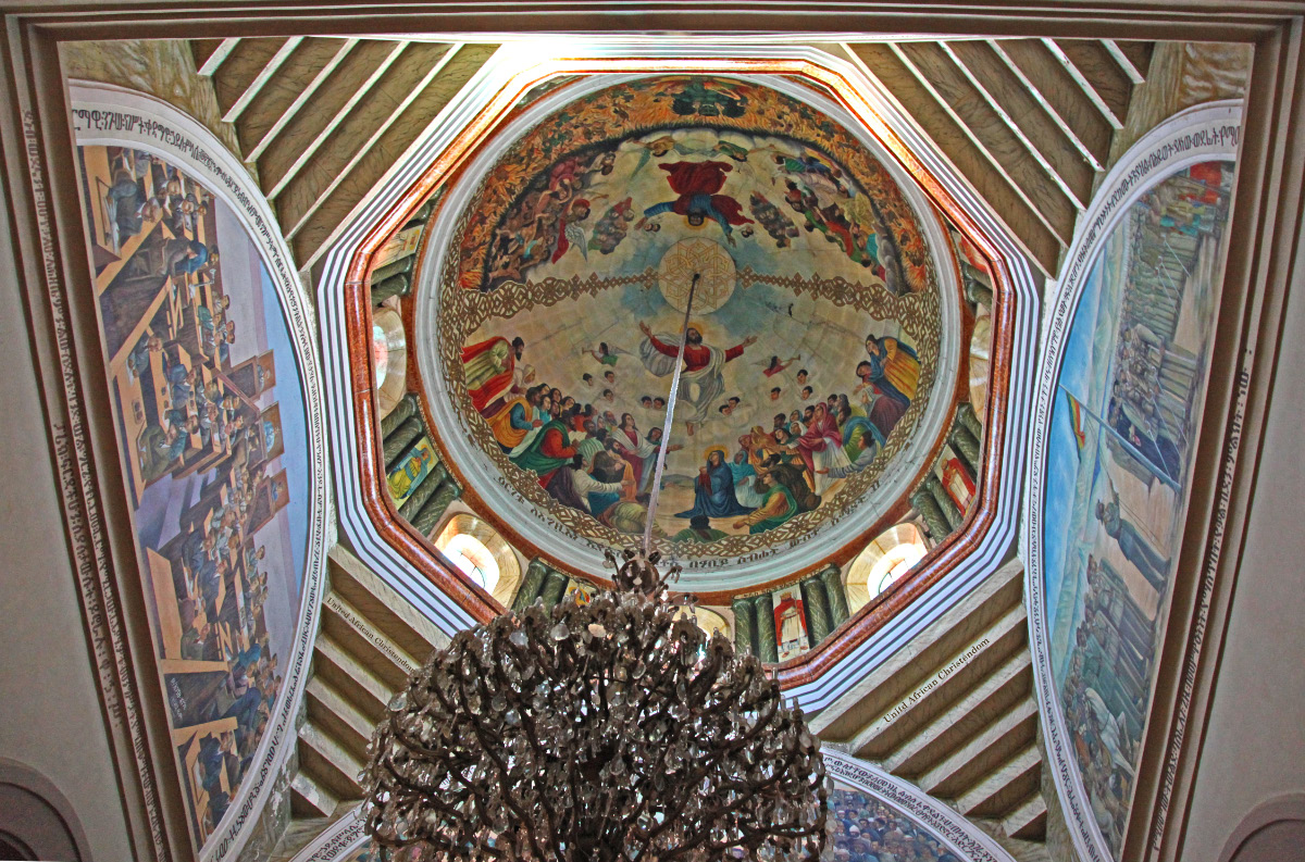 dome of the Holy Trinity Cathedral in Addis Ababa